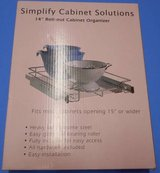 """(# 26) 14"""" Roll Out Tray Cabinet Organizer (New) in The Woodlands, Texas"""