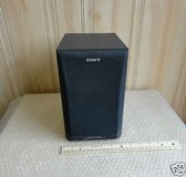 Single Original SONY SS-H1600U Powerful Speaker MAX 50W MADE IN JAPAN in Lockport, Illinois