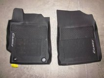Authentic 2017 Toyota Camry All Weather Floor Liners in Palatine, Illinois