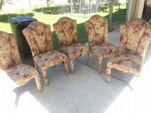 Upholstered Chairs in Cleveland, Texas