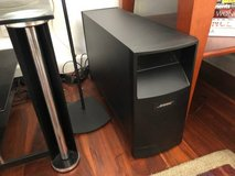 Bose Acoustimass 10 and Yamaha 7.1 Channel AV Receiver (RX-V1800) in Camp Pendleton, California