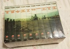 NEW Collectible Vietnam War In The Jungle Sealed Set Of 10 VHS Tapes in Plainfield, Illinois