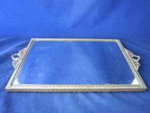 Gold Color Metal Mirrored Vanity Perfume Dresser Tray ANTIQUE in Bolingbrook, Illinois