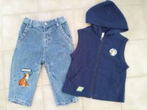 New Disney TIGGER outfit (size 18-23 mo) in Camp Pendleton, California