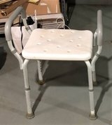 Adjustable Molded Shower Bench with Arms - ESSENTIAL Brand in Glendale Heights, Illinois