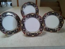 muirfield royal paisley china salad plates in Orland Park, Illinois