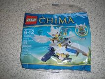 Lego #30250 Chima Ewar's Acro-Fighter Polybag NEW in Chicago, Illinois