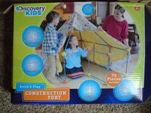 DISCOVERY KIDS CONSTRUCTION FORT FORT~COMPLETE & MINT in DeKalb, Illinois