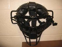 Diamond DFM-32 Adult Baseball Catcher's Face Mask Protector Black in Fort Campbell, Kentucky