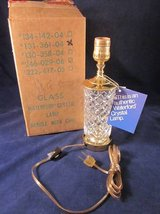 """WATERFORD CRYSTAL Glass & Brass Lamp 10.5"""" # 246-029-06 ~ VINTAGE NEW in Naperville, Illinois"""