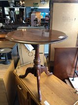 Pedestal Accent Table in Naperville, Illinois