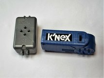 K'NEX BLUE MOTOR AND SILVER SOUND BOX * BATTERY OPERATED REPLACEMENT PARTS in Glendale Heights, Illinois