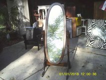 MIRROR FLOOR LENGTH PRICED FOR QUICK SALE in Glendale Heights, Illinois