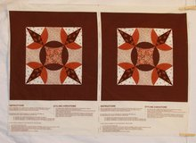 vintage brown & orange flowered pillow fabric craft panel in Yucca Valley, California