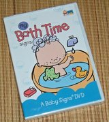 NEW The Baby Signs Program My Bath Time Signs DVD in Chicago, Illinois