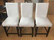 3 White Leather Pub Chairs in Joliet, Illinois