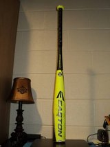 EASTON SL16S5005 S500 (SS) in Clarksville, Tennessee