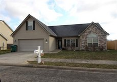 Great 3 bedroom home plus a Bonus Room in Elizabethtown, Kentucky
