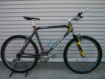 Carbon Fiber Giant MCM Pro Series - Lightweight, Rare & Collectable in Tacoma, Washington
