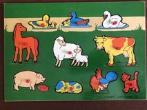 Vintage Simplex Wooden Puzzle with Pegs Made in Holland//Pet Animals// in Bolingbrook, Illinois
