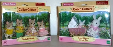 New! Calico Critters Sandy Cat Family *OR Connor Kerri's Carriage Ride in Orland Park, Illinois