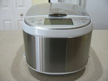philips advanced collection multi cooker electronic control hd3095/87 in St. Charles, Illinois