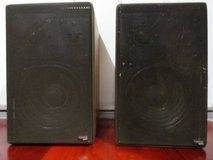 VINTAGE VISONIK DAVID 803 SPEAKERS GERMANY EXTREMELY RARE OBSOLETE in Travis AFB, California
