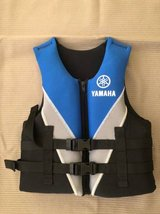 Yamaha youth size vest life jacket in Joliet, Illinois
