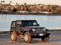 Negotiable - 2011 Jeep Wrangler LOW MILES Clean title in Camp Pendleton, California